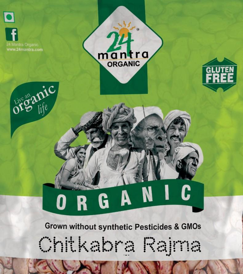 chitkabra-rajma1
