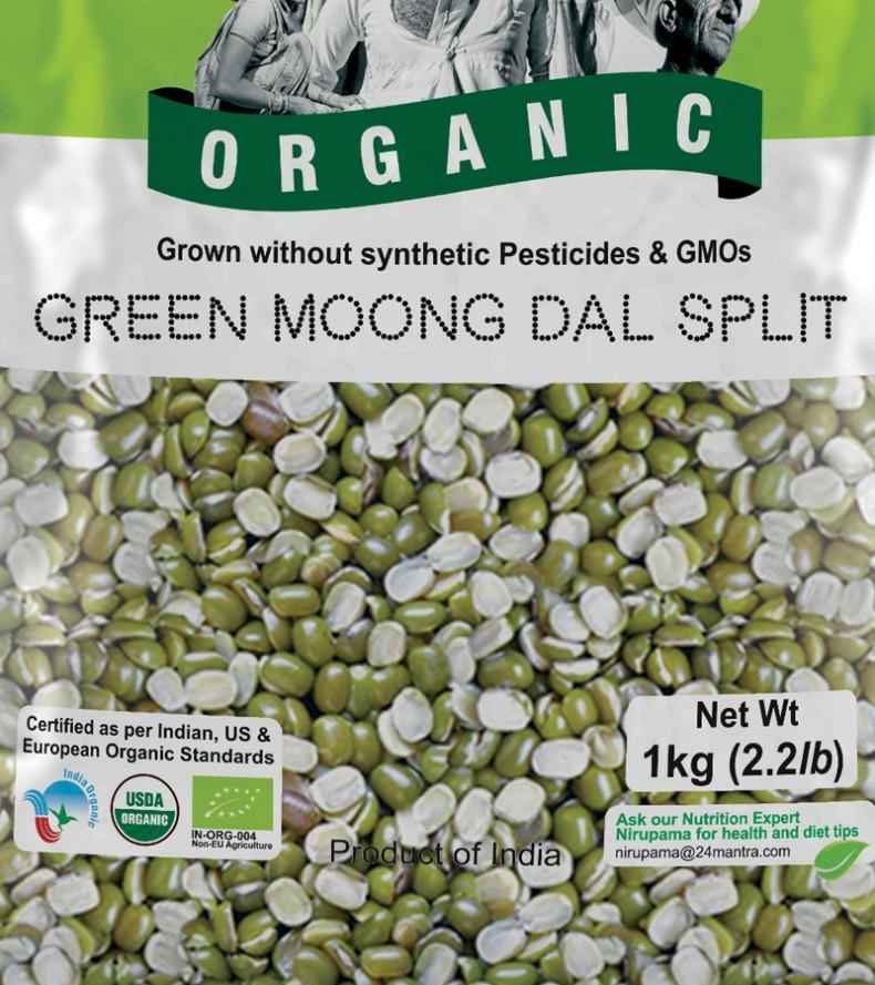 green-moong-dal-split2