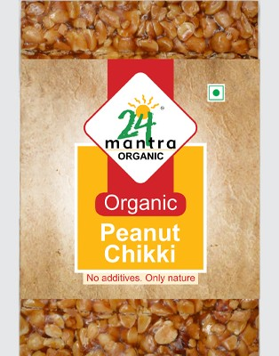 peanut-organic