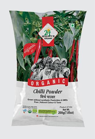 spicepowder_chillypowder