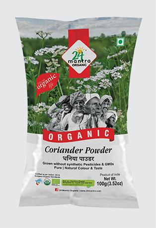 spicepowder_corianderpowder