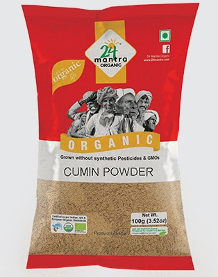 spicepowder_cuminpowder