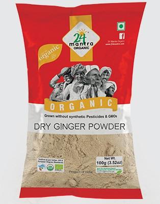 spicepowder_drygingerpowder