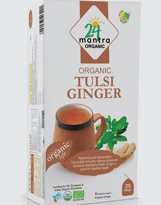 tulsi-ginger